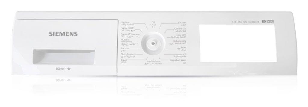 Immagine1-1024x356-1 Znakowanie laserowe wkracza także w branżę AGD – projekt POLARIS