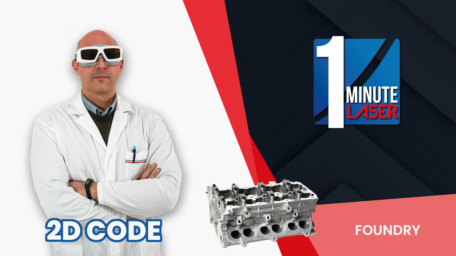 One-Minute-Laser-2-2D-Code_COPERTINA Fonderia