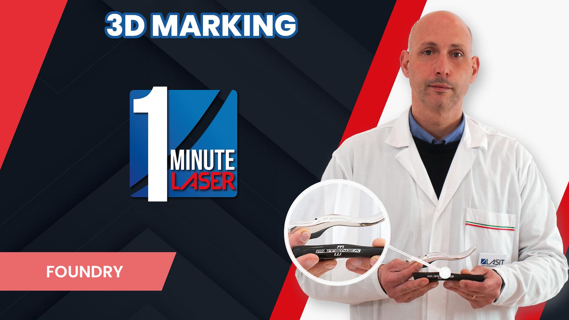 One-Minute-Laser-5-3D_Marking_COPERTINA Fonderia